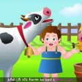 Old MacDonald Had a Farm (ChuChu TV)
