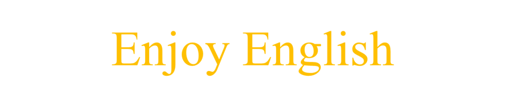 enjoyenglish